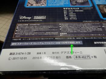 P1050213-1.jpg