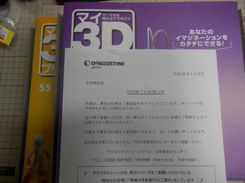P1280234-1.jpg